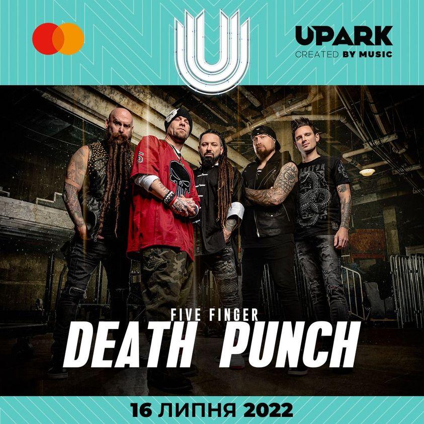 16th July 2022 Kyiv